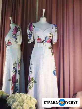 Пошив одежды Пенза