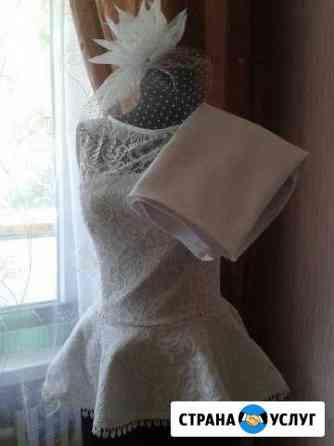 Пошив одежды Мичуринск