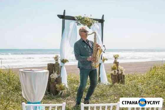 Саксофонист на ваше мероприятие ) живая музыка) Петропавловск-Камчатский