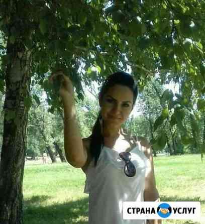 Няня Абакан