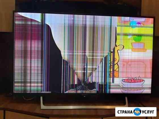Ремонт телевизоров и ноутбуков Петропавловск-Камчатский