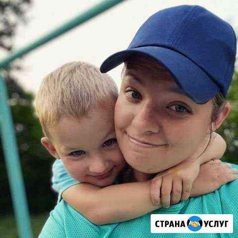 Няня Железногорск