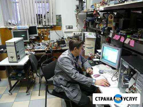 С. Ц Cпектр ремонт компьютеров. Выезд Чита