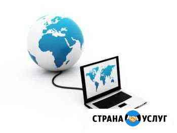 Домашний интернет и телевидение Иваново