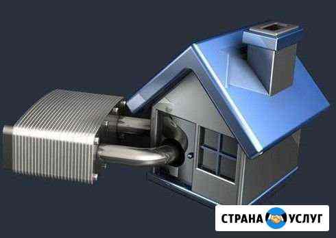 Охранная, пожарная сигнализация, видеонаблюдение Калининград