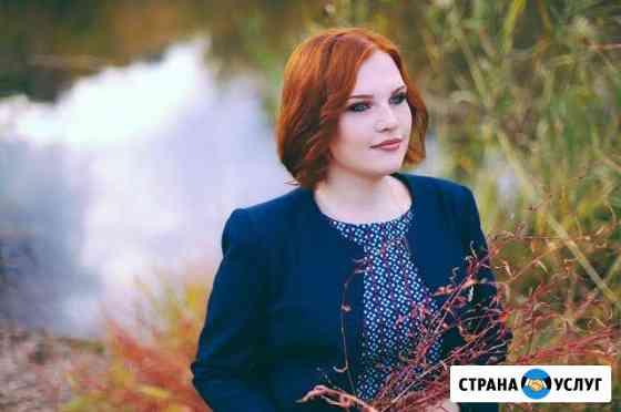 Фотосъемка Орск
