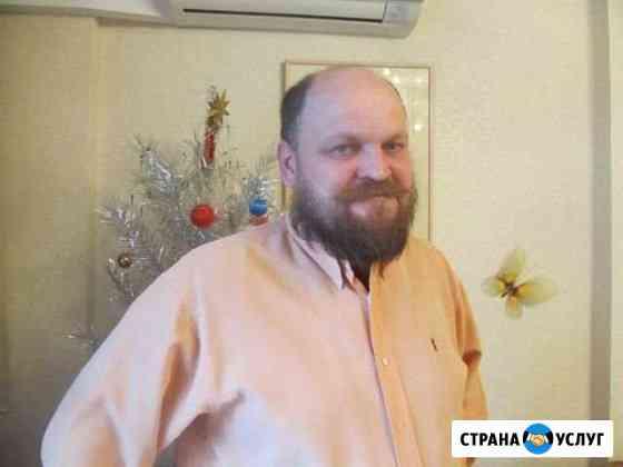 Мастер на час(муж на час) Старый Оскол
