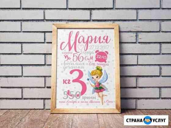 Метрика для малышей Ленинск-Кузнецкий
