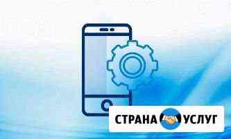 Ремонт смартфонов - Программная часть Псков
