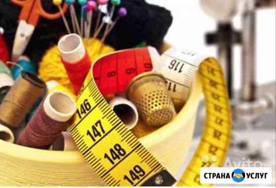 Пошив текстиля, ремонт одежды Петрозаводск