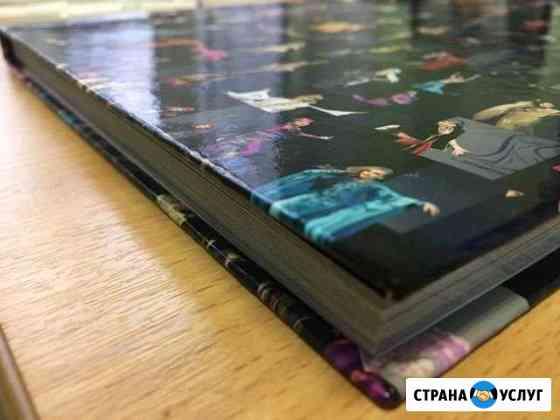 Фотокниги на заказ Ульяновск