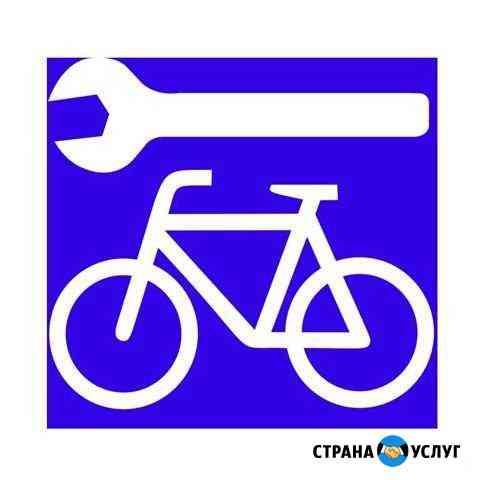 Ремонт велосипедов Александров