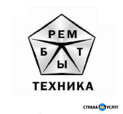 Ремонт Холодильников на дому Ноябрьск