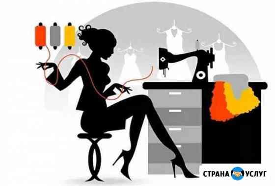 Ремонт и пошив одежды Калининград