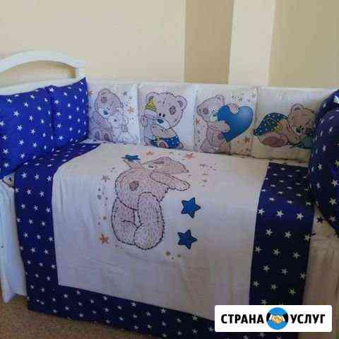 Пошив детского текстиля Благовещенск