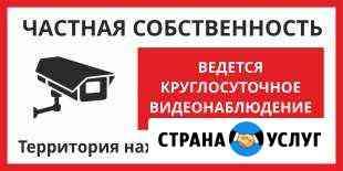Видеонаблюдение в частный дом/квартиру/офис Ханты-Мансийск