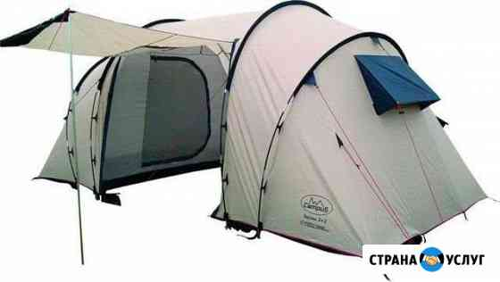 Палатки и рюкзаки Мурманск