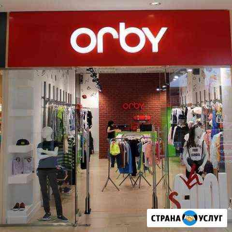 Наружная реклама Рыбинск