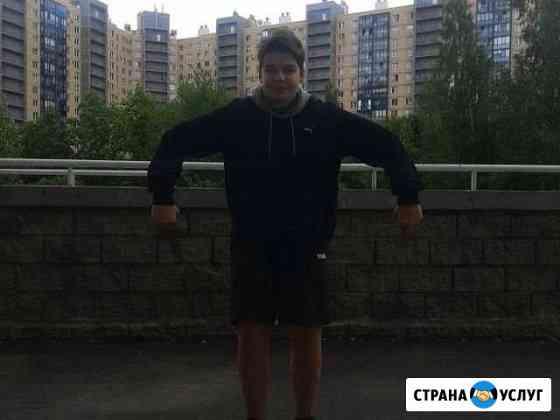 Курьерство, разгрузка, уборка и т.п Санкт-Петербург