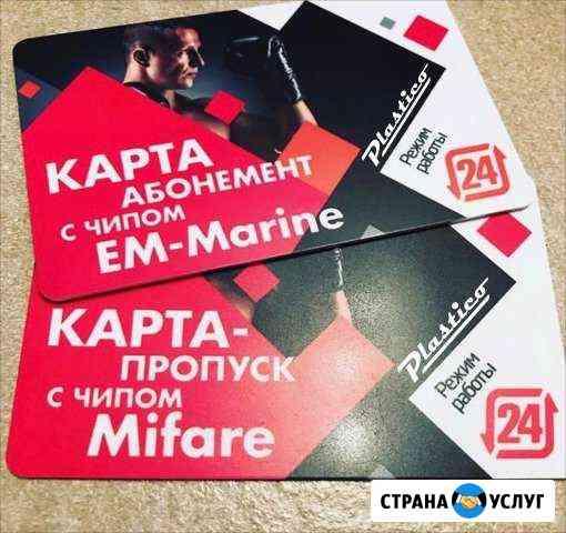 Кружки, магниты, карты, плакаты, наклейки Ульяновск