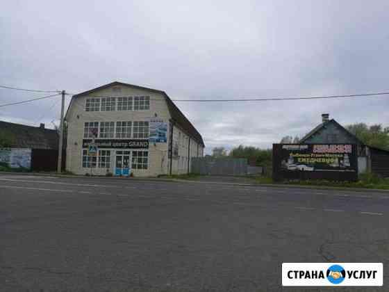 Место для вашей рекламмы Рыбинск