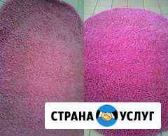 Химчистка ковров и мягкой мебели Майкоп