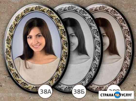 Портреты на памятники, фото-овалы, плиты Бугуруслан