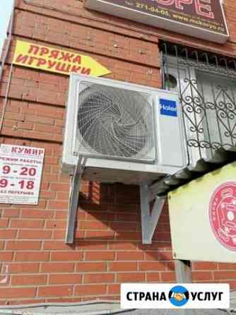 Монтаж кондиционеров Саранск