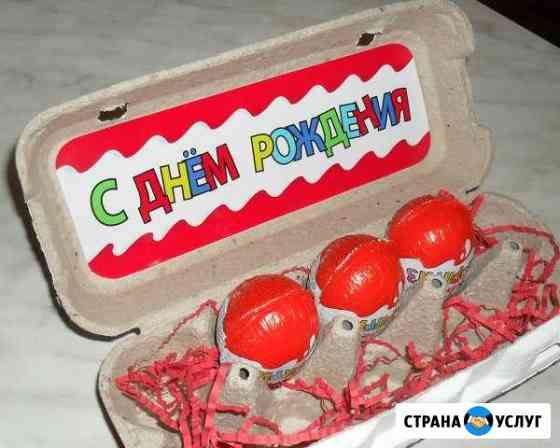 Подарочная упаковка для 10 киндер-сюрпризов Курган