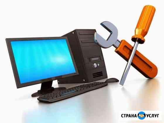 Ремонт компьютеров, ноутбуков, выезд бесплатный Йошкар-Ола