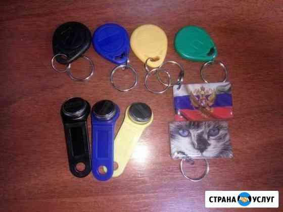 Ключи для домофона с выездом на дом Рыбинск