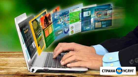 Сайт и мобильное приложение для вашего бизнеса Абакан