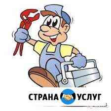 Газовик ремонт газовых колонок плит котлов Владикавказ
