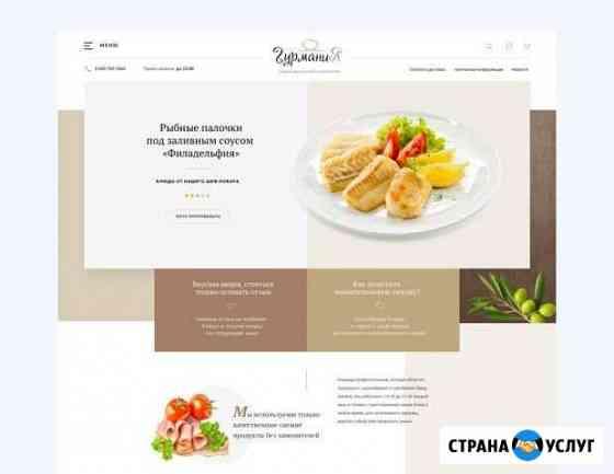 Создание сайтов Орёл