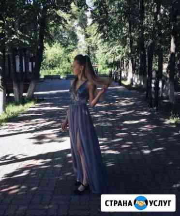 Индивидуальный пошив одежды Киров