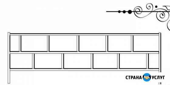 Ограды,столы и лавочки Хвастовичи