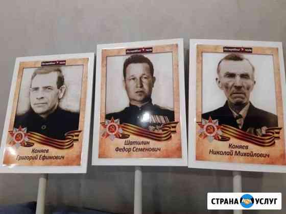 Бессмертный полк Курск