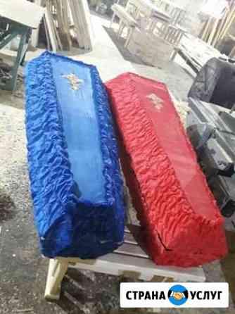 Продам готовые гробы оптом Абакан