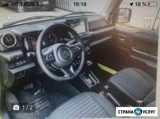 Ремонт автомобилей Нарьян-Мар