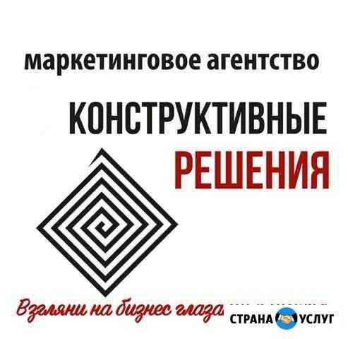 Тайный покупатель Оренбург