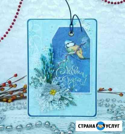 Конверты и открытки ручной работы Томск