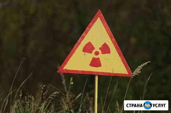 Замер радиационного и электромагнитного излучения Нижний Новгород