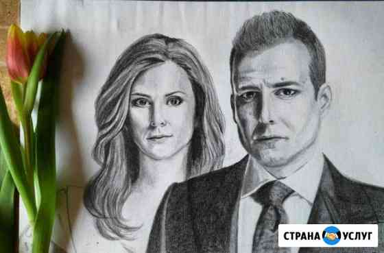Портрет карандашом Красная Гора