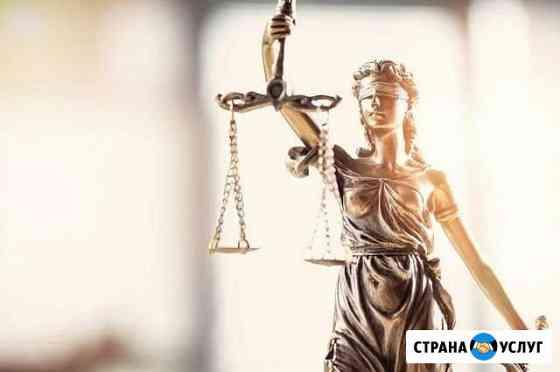 Помощь юриста Орёл