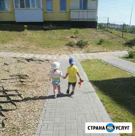 Няня. родниковая долина Волгоград