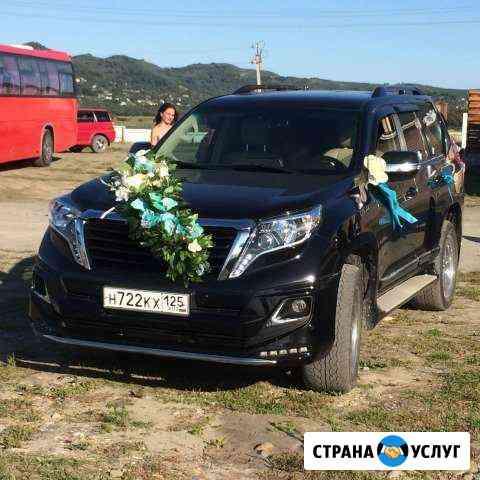 Авто на свадьбу Владивосток