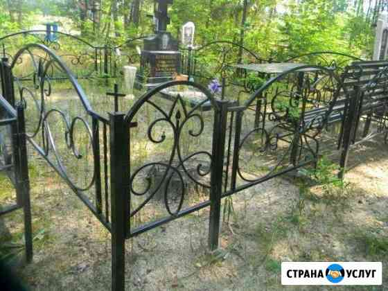 Ограждения, ограды Новозыбков