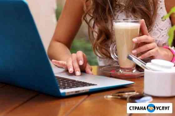 SMM-специалист I копирайтер I администратор соцсет Киров