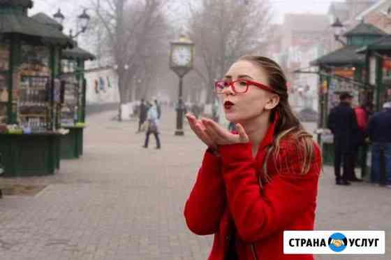 Обработка и ретушь фото Тверь