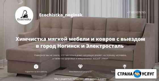 Создание сайтов + реклама Иваново